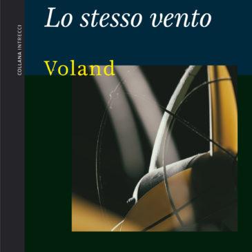 Valerio Aiolli  Lo stesso vento… in libreria